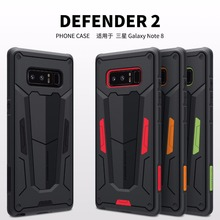 for Samsung galaxy note 8 shockproof case cover N950f Nillkin defender 2 slim armor case for samsung galaxy note 8