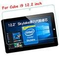 Новое Прибытие Для Cube i9 12.2 дюймов Tablet 9 H HD ясно Закаленное Стекло Защитная пленка для Cube i9 Экран охранник