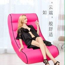 купить Air beanbag sofa Inflatable bean bag bed дешево