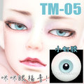 1/3 1/4 1/6 BJD Eyes 14mm/ 16mm Glass  Eyeballs  for SD/MSD/YSD/70CM Ball-jointed Doll eyes