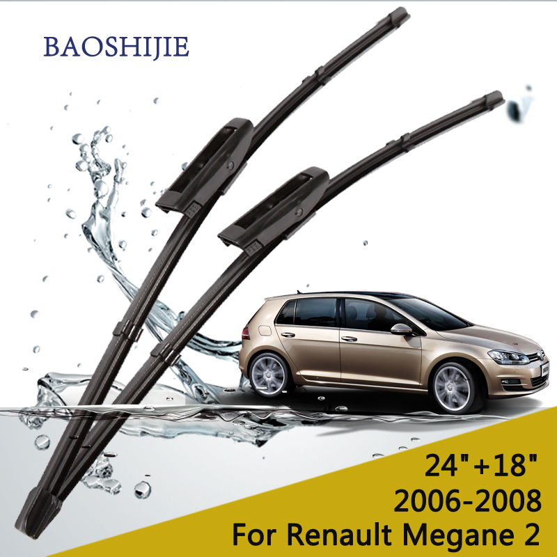 Wiper blades for Renault Megane 2(2006-2008) 24+18 fit bayonet type wiper arms only HY-015
