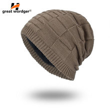 Зимние ветрозащитные шапки для туризма термофлисовая вязаная