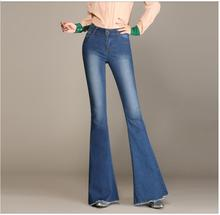 New Fashion Clothes Women Denim Pants Flare Long Jeans Casual High Waist Ladies Female Trousers