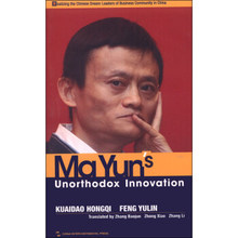 Ma Yuns Unorthodox Innovation . story of the founder Jack Ma. hundreds billions us dollars Chinese Alibaba Company-98