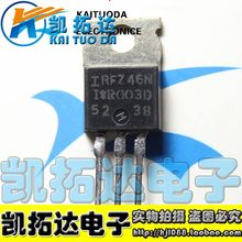 Si  Tai&SH    IRFZ46N  integrated circuit