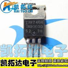 Si Tai SH IRFZ46N integrated circuit