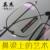 Armações de óculos de metal Quadrado miopia óculos frames para mulheres dos homens óculos de armação grande caixa de moda óculos de grau 31110