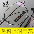 Metal glasses frames Square myopia eyeglasses frames for women big box fashion prescription glasses men's eyeglasses frame 31110