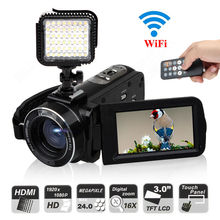 ORDRO 3 LCD 16X Digital Video Camcorder 24MP Full HD 1080P DV Camera LED Fill Light