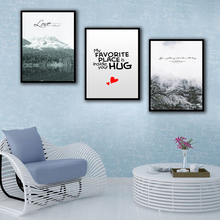 Nordic Poster Landscape My Favorite Place is in Your Hug Art Print Canvas Painting Picture Decorative For Living Room Home Decor
