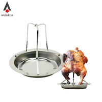 Wulekue 1 Set Stainless Steel Chicken Roasting Poultry BBQ Roaster Tray Baking Pan Cooking Barbecue Tool