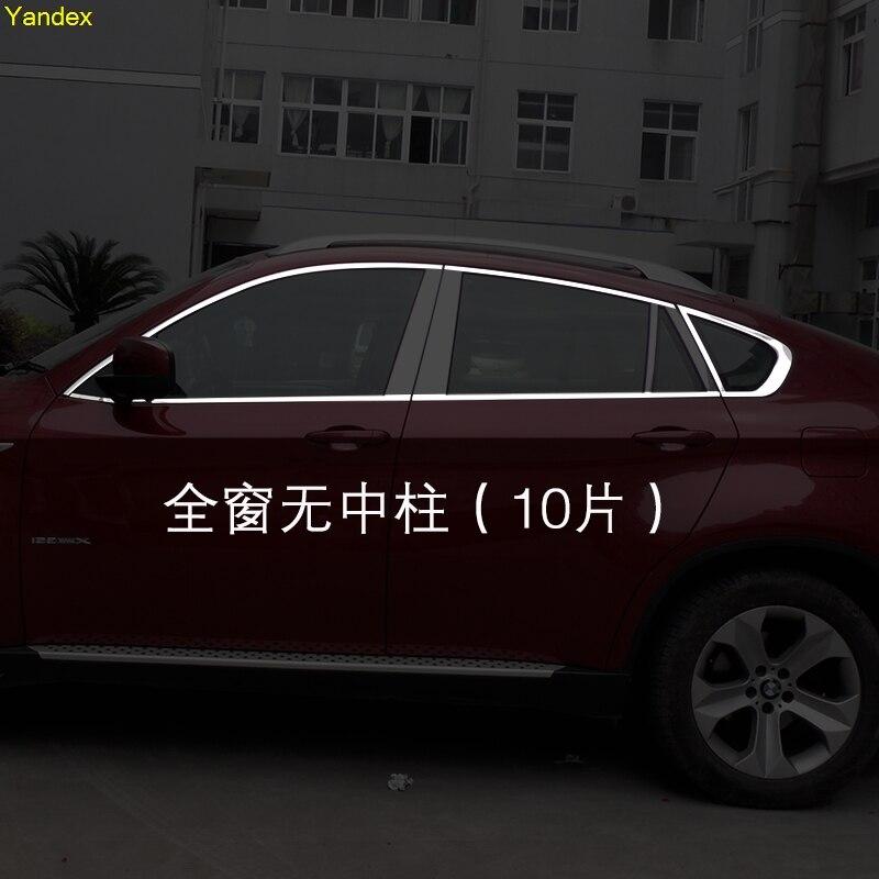 2013 Bmw X6 Interior: Yandex High Quality Stainless Steel Window Trim Bright