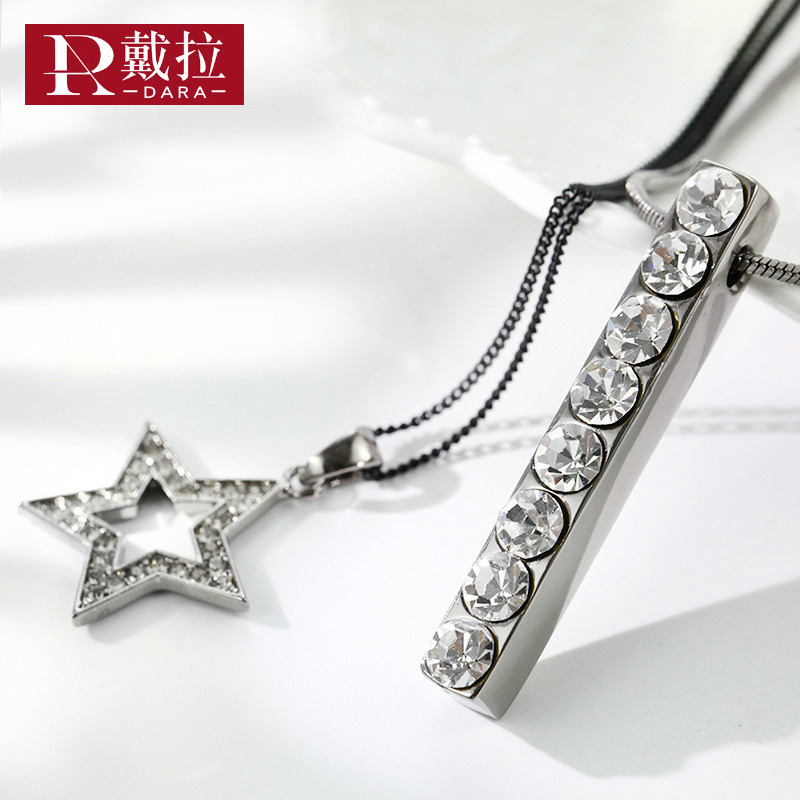 DARA 2017 New Women Elegant Long Necklace Pendant Star Crystal Tassel Necklace Swearter Chain Wedding Party Fashion Jewelry Hot