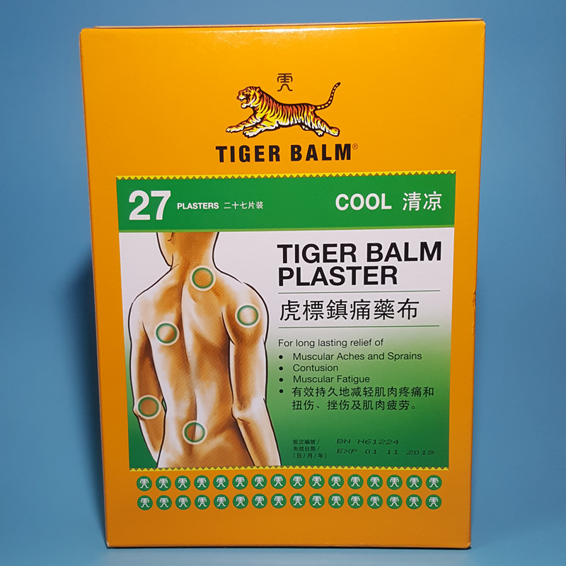 27 Sheets Tiger Balm Patch Plaster Tiegao Medicated Pain Relief Plaster COOL Relief of Muscular Aches