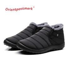 Ботильоны; зимние ботинки; унисекс; пара новых однотонных мужских зимних ботинок; теплая водонепроницаемая Лыжная обувь с плюшевой подкладкой на нескользящей подошве