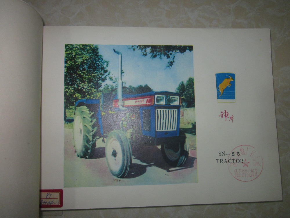 Chinese brand tractor manual or catalog for JINMA, TAISHA, Foton, Weituo, Shenniu, Fengshou etc, also old collection catalog address