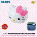 car accessories Hello Kitty cartoon super head type Balsam shampoo smell / perfume / fragrance  KT333  free shipping