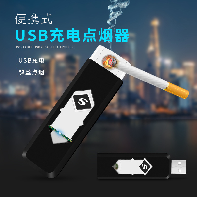 Creative Personality Windproof Electronic Cigarette Lighter Usb Rechargeable Lighter