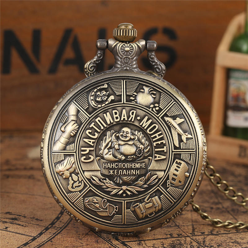 YISUYA Metal Coins Art Embossing Quartz Pocket Watch Russian Collectible Coins Pendant Watches Chain Gift Reloj Enfermera