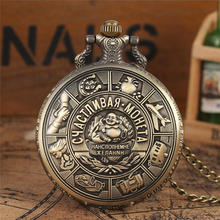 YISUYA Metal Coins Art Embossing Quartz Pocket Watch Russian Collectible Pendant Watches Chain Gift reloj enfermera