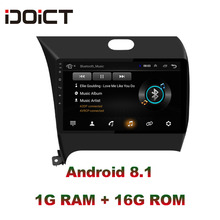 IDOICT  Android 8.1 Car DVD Player GPS Navigation Multimedia For KIA Cerato Forte K3 2009-2012 car stereo bluetooth цена