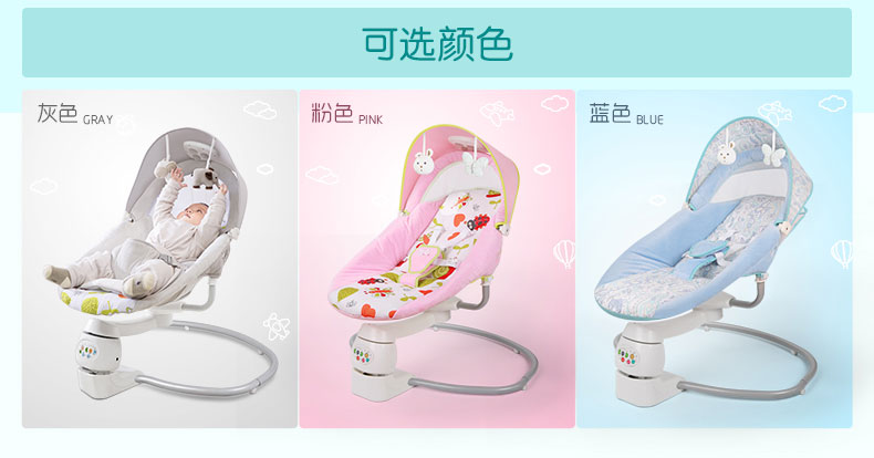 HTB1pPiqaLvsK1Rjy0Fiq6zwtXXaY Baby rocking chair baby electric cradle rocking chair comfort with baby comfort newborn shaker