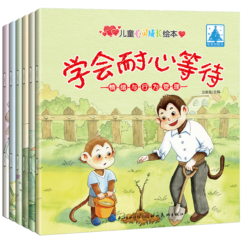 New Books Emotional Behavior Management Children Baby Bedtime Pinyin Stories Pictures Book Chinese EQ Training Book ,set Of 6