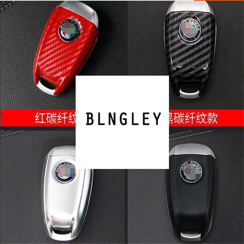 Новинка 3D чехол для автомобильного ключа из черного углеродного волокна цветной АБС для Alfa romeo giulia Stelvio 2017 2018 автомобильные аксессуары