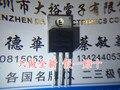 Frete grátis ( 20 pçs/lote ) o original PBF IRF3205PBF IRF3205 IRF 3205 campo - efeito tubo 55 V 110A 200 W chips IC novo e original