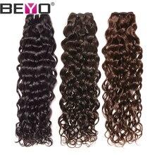 Peruvian Water Wave Hair Bundles Human Hair Bundles 1/3/ 4 Bundle Deals 10-28'' #2/#4/Natural Color Non-Remy Hair Extension Beyo