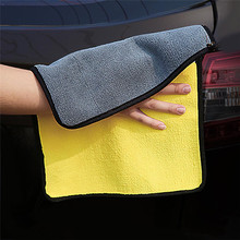 5 Colors 30 X 40cm Car Cleaning Cloth Auto Super Soft Microfiber Wash Towel Cars Body Fast Drying Towels