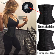 Waist Trainer Hot Shapers Weight Loss Corset font b Slimming b font Wraps Personal Care Body