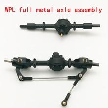 WPL четыре колеса шесть армии с металлическим рулевым передним и задним металлическим сборка моста запчасти DIY обновление модифицированная модель игрушки