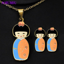 AMUMIU kimono Japanese doll necklaces pendants Stainless Steel 100% Necklace Earrings Set Woman/Child Jewelry short hair JS061(China)