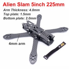 Alien 5inch 225mm / Alien Slam 5 inch 225 225mm DIY Cross Racing Mini Drone Carbon Fiber FPV Quadcopter Frame Kit with 4mm arm(China)