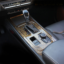 1pc ABS for dongfeng DFSK 580 AT Console Gear panel Decorative cover