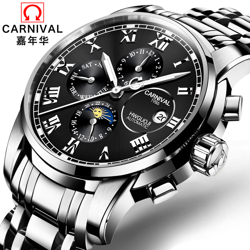 Carnival Automatic Mechanical Watch Men Moon Phase Full Steel Mens Watches Top Brand Luxury Multifunction Clock erkek kol saati forsining full calendar tourbillon auto mechanical mens watches top brand luxury wrist watch men erkek kol saati montre homme