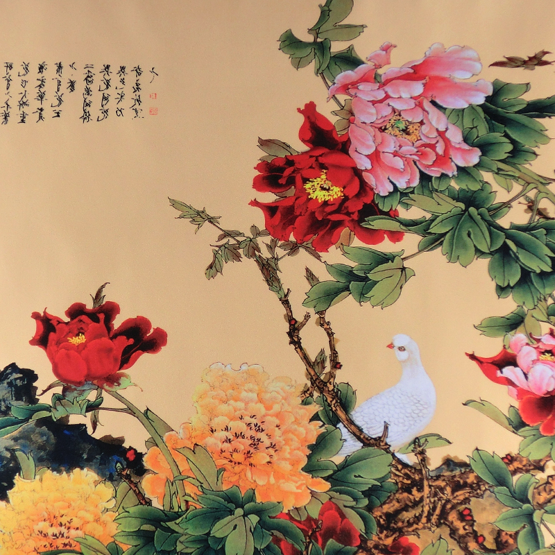 ShaoFu Scroll Paintings Wall Art Decorative Chinese Flower Painting Wall Pictures Rich Peony And Peace Pigeon Real Silk Picture in Painting Calligraphy from Home Garden