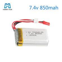 7.4V 850mAH bateria lipo dla HQ 907 MJXRC X600 Udi U829A U829X MJXRC zdalnie sterowanego samolotu części do quadcoptera 7.4V JST/SM wtyczka 703048