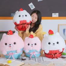 Creative Cartoon Pink Cupcake Pomeranian Dog Doll Plush Toy Cute Girl Ragdoll Child Birthday Gift Home Decor