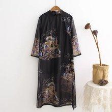Chinese National Style Silk Printing Ancient Landscape Painting Women Three Quarter Sleeve Cheongsam Female Autumn Loose Dress