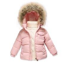 Winter style Girls down jacket Boys girl Children toddler down jacket Fur collar Hooded thicker coat