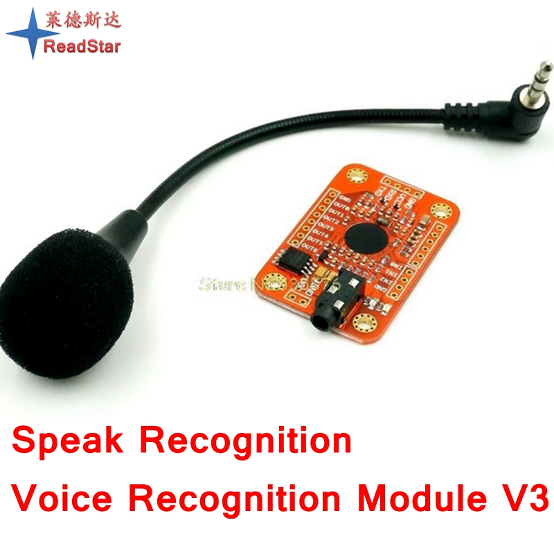 [ReadStar] Speak Recognition, Voice Recognition Module V3.1 цена