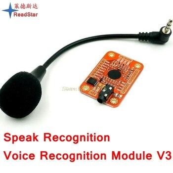 [ReadStar] Speak Recognition, Voice Recognition Module V3.1