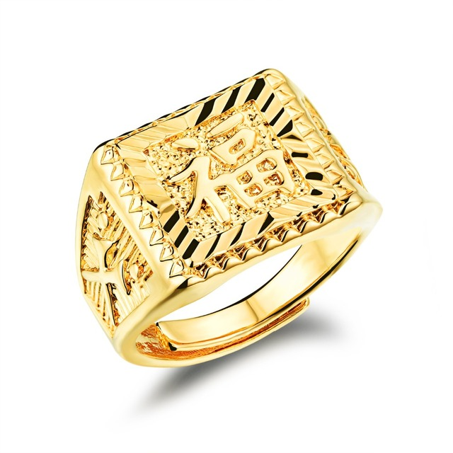 Trendy gold ring men  Fuk side drawing male wedding engagement open adjustable ring Men exaggerated big fashion jewelry ring