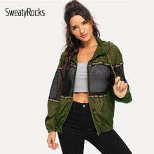 f1e09203432 Buy wear army jacket and get free shipping on AliExpress.com