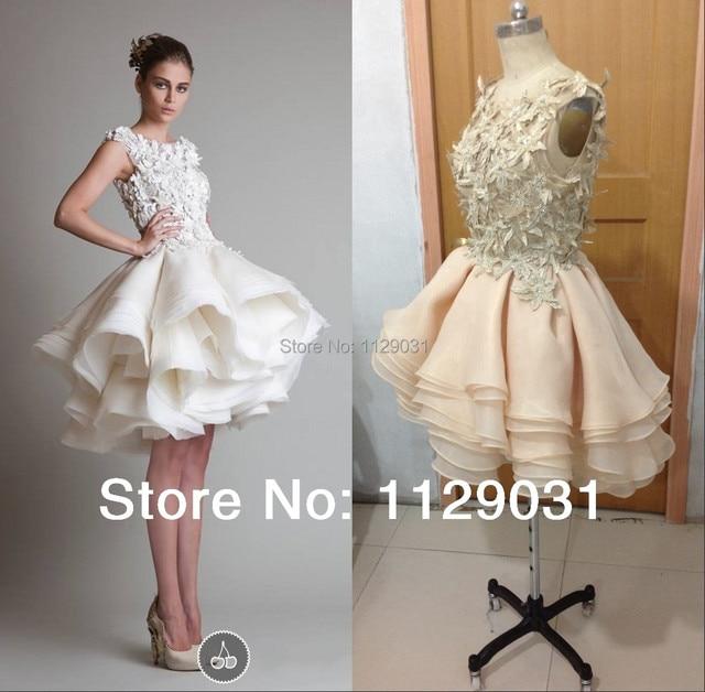 Ball Gown Short Wedding Dress,