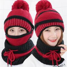 Women Hat with Scarf and Winter Sets Cap Mask