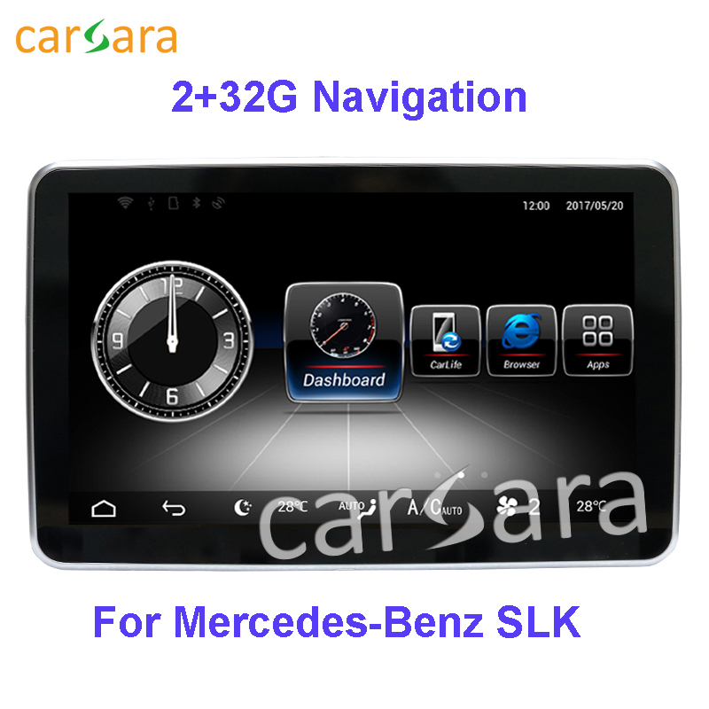 """Android Mecedes 8.4"""" Dashboard Screen 2G RAM 32G ROM For"""