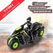 HIINST 18 2,4 г гонка 4 канала RC 2 колеса Быстрый Дрифт дистанционное управление для мотоцикла игрушки для мальчиков Детский подарок MAR15